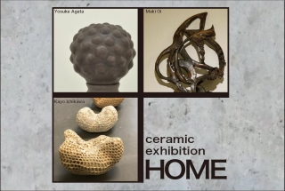 ceramic exhibition HOME
